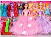 換裝芭比娃娃套裝大禮盒女孩公主30元以下別