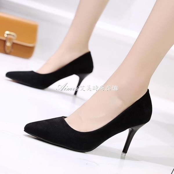 春秋新款尖頭絨面女鞋法式少女高跟鞋細跟黑色職業鞋單鞋 交換禮物