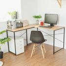 書桌 電腦桌 辦公桌 電腦椅【I0136】極致美學L型工作桌(原木桌搭黑腳) MIT台灣製 收納專科
