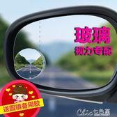 汽車後視鏡遮雨板倒車鏡雨眉小車用反光鏡晴雨擋防雨條通用型  chic七色堇