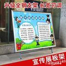廣告牌 戶外大型活動展架折疊海報架廣告牌立式落地式展示牌架子YQS 小確幸生活館