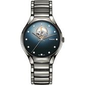 RADO 雷達 True 真系列 高科技陶瓷自動機械腕錶-40mm(R27108732)
