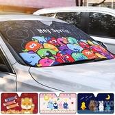 汽車卡通遮陽板擋光板吸盤式前擋車內車窗遮陽簾個性可愛防曬隔熱 京都3C YJT