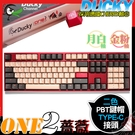 [ PCPARTY ] Ducky One 2 薔薇 2021牛年 無光 108鍵 機械式鍵盤 金粉軸 月白軸