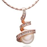 純銀鍍18K金項鍊珍珠吊墜-螺旋鑲鑽生日情人節禮物女飾品73ce17【巴黎精品】
