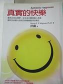 【書寶二手書T1/心理_C7G】真實的快樂_Martin Seligman