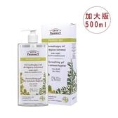 加大版【Green Pharmacy草本肌曜】茶樹平衡水嫩私密潔膚露 500ml