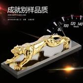 金錢豹汽車擺件車內香水香水座車載內飾品裝飾用品豹子鑲鉆男車飾