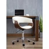 E-home Isla伊思拉可調式曲木電腦椅-白色