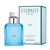 Calvin Klein CK Eternity Air 永恆純淨男性淡香水(100ml)-國際航空版