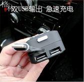 卡通汽車USB充電器車載一拖二伸縮數據線智能蘋果車充 【格林世家】