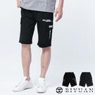 【OBIYUAN】短褲 防水拉鍊 多口袋 工作褲 彈力休閒褲 【X6208】