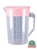 塑料冷水壺超大容量涼開水壺耐高溫家用量杯帶刻度【福喜行】