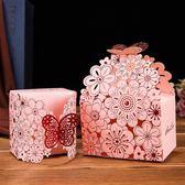 喜糖盒糖盒結婚用品婚慶糖果盒伴手禮盒婚禮創意流蘇中式喜糖盒子第七公社