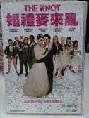 影音 M09 012  DVD 電影~婚禮麥來亂~達利和她的情人修麥納特美國派蜜娜蘇瓦莉