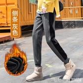 加絨運動褲女冬季寬鬆小腳直筒衛褲冬加絨褲外穿休閒褲子秋冬女褲