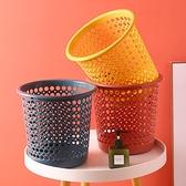 4個裝 家用簡約垃圾桶客廳創意塑料紙簍臥室廚房衛生間可愛【倪醬小舖】