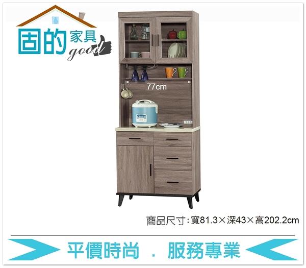 《固的家具GOOD》410-3-AA 麥汀娜古橡木2.7尺仿石面碗櫃組【雙北市含搬運組裝】