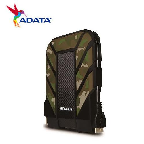 ADATA威剛 HD710M 1TB USB3.0 2.5吋軍規行動硬碟(迷彩)