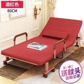 優惠兩天-折疊床加固 寬70/80cm辦公室午休床 單人陪護床可折疊1.2米雙人午睡床 BLNZ