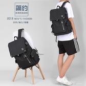 後背包 男士雙肩包大學生大容量旅行背包高中初中學生書包男時尚潮流 西城