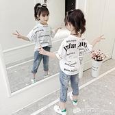 女童T恤 女童短袖t恤夏裝新款中大童洋氣夏季上衣兒童百搭純棉體恤潮