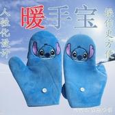 usb保暖手套-新款usb充電寶自發熱半指厚手套電加熱冬季防寒防凍男女保暖 糖糖日系女屋