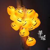 莘蝶 萬聖節南瓜燈串室內鬼屋節日兒童diy手工發光燈籠裝飾品道具【八五折免運直出】