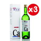 元氣健康館 (買2送1) 藤田鈣液劑 7...