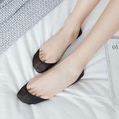 冰絲無痕船襪女純棉超淺口隱形薄款夏天側空單鞋襪子防滑加減壓墊【小梨雜貨鋪】