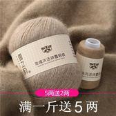 手織貂絨線正品 純貂絨毛線6 6羊絨線團中粗手編寶寶手工編織清倉