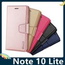 三星 Galaxy Note 10 Li...