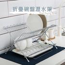 保吉 台灣製 廚房不鏽鋼X型可折疊碗盤瀝水架 碗盤架