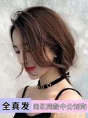 八字劉海假髮女網紅中分空氣法式自然抖音兩側髮際線貼片斜假髮片 時尚潮流