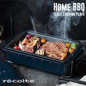 recolte日本麗克特 Home BBQ 電燒烤盤 海軍藍