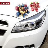3d立體鮮花汽車貼紙 遮擋劃痕防水貼膜