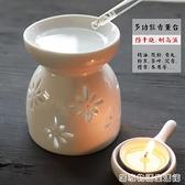 香薰燈精油燈浪漫臥室蠟燭家用陶瓷熏香爐精油香粉沉香檀香香薰爐