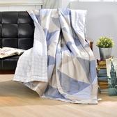 義大利La Belle《愜意時光》純棉涼被(5x6.5尺)