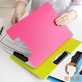 a4文件板夾折頁資料夾收納書寫夾板墊板辦公用品【宅貓醬】