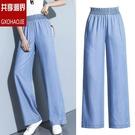 牛仔闊腿褲女寬鬆高腰2020夏季薄款垂感直筒褲大碼長褲子2020新。