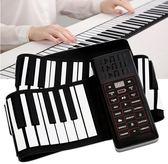 【超人生活百貨】免運 傳揚 攜帶型88鍵高音質手捲電子琴 (IP88) 軟式可捲設計 長效可充式電池
