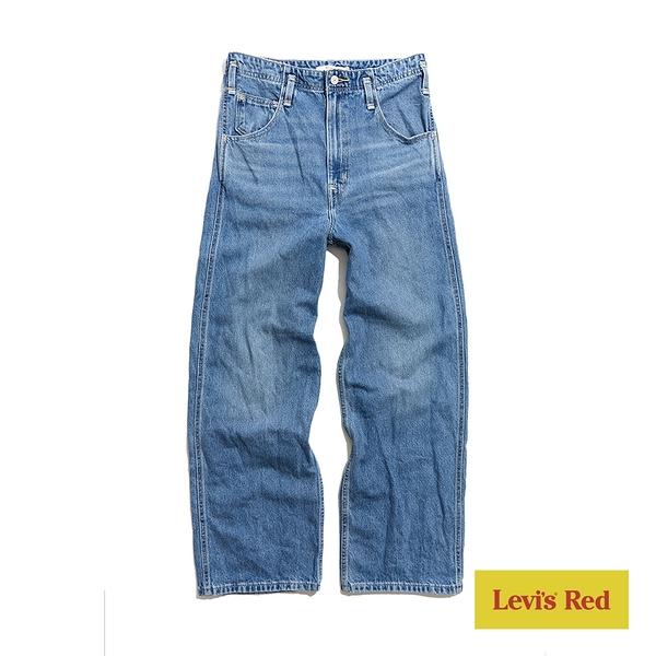 Levis Red 工裝手稿風復刻再造 女款 High Loose 復古超高腰牛仔寬褲 / 中藍基本款 / 寒麻纖維