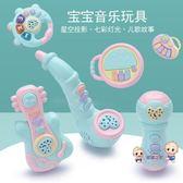 手搖鈴 嬰兒樂器搖鈴玩具3-6個月益智手拍鼓音樂投影儀鋼琴0-1寶寶手搖鈴T 17色