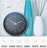 鐘表掛鐘客廳現代簡約大氣石英鐘創意家用靜音圓形電子表時鐘掛表QM 向日葵