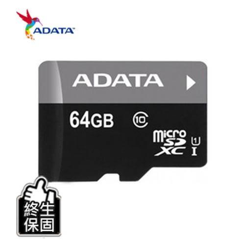 ADATA威剛 Premier MicroSDHX UHS-I U1  64G Class10 記憶卡(附轉卡)