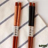 包有味道日式繞線防滑復古木筷天然木筷子簡約木筷環保健康纏線筷餐具