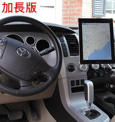 new ipad 4 mini ipad2 mio v765 c728 moov 700 moov700 note 3 4 gps 紅米機加長吸盤平板衛星導航車架車用平板架