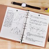 籃球訓練戰術本B5活頁籃球課記事本裁判教練員筆記本周邊禮物   韓小姐的衣櫥