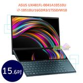ASUS UX481FL-0041A10510U 14吋 ◤0利率◢ 筆電 (i7-10510U/16GDR3/1TSSD/W10)