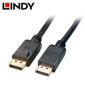 【LINDY 林帝】 DisplayPort 1.3版 鍍金頭數位連接線 2公尺 (41631)